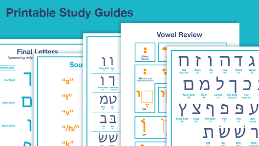 graphic about Hebrew Games Printable named Master in the direction of Read through Hebrew Examining Hebrew with Tikva 1 - Hebrew