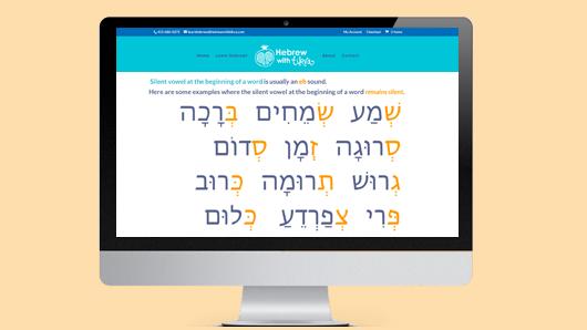 learn to read Hebrew online